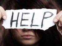 Способи захисту від домашнього насильства
