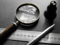 Експертне дослідження замість експертизи: коли доцільно?